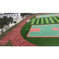 张家界室外塑胶跑道以旧翻新|慈利小区公共健身篮球场地胶施工