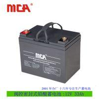 批发12V33ah蓄电池 FCE12-33电瓶铅酸电池