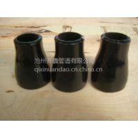 供应碳钢无缝同心 偏心高压异径管 可加工订做 沧州齐鑫