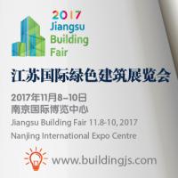 2017江苏国际绿色建筑展览会(JBF)