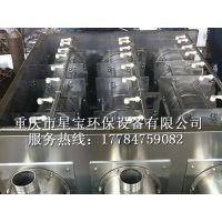 重庆星宝叠螺污泥脱水机设备参数