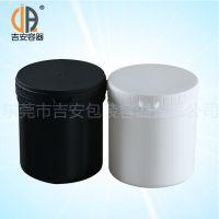 PP 1L白色大口带撕拉条塑料包装罐 1000ML黑色塑料瓶