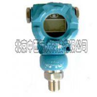 TM中西优质原厂促销压力/液位变送器(中西器材) 型号:SZ94库号:M405510