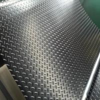 配电室优质防滑绝缘胶垫 天然橡胶生产 无异味的优质产品 可免费邮寄样品——泽宁电气