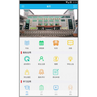 校园智能缴费系统智慧教育软件app——振安科技