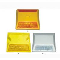 河南郑州塑料道钉|铸铝道钉|太阳能道钉