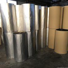 橡塑保温板贴箔 B1级橡塑板 防火橡塑铝箔