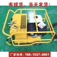 汽油液压动力站 单回路液压动力站 消防破拆液压站 小型液压站