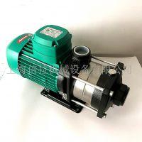 上海威乐正品供应MHIL803别墅专用变频恒压泵