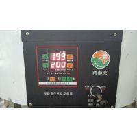 节能醇基燃料及燃料专用鸿泰莱灶具