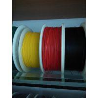面板型故障指示器配套彩条塑料光纤内径1mm外径2.2全彩光缆