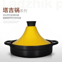 厂家直销礼品赠品耐高温干烧不裂明火炫彩陶瓷双耳塔吉锅压力锅