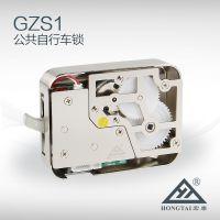 热销产品 宏泰全新产品升级 公共自行车锁GZS1,安防产品,宏泰自行车锁