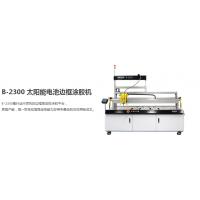 北京自动涂胶机 深隆STT1024 自动涂胶机 涂胶机器人 汽车玻璃涂胶生产线