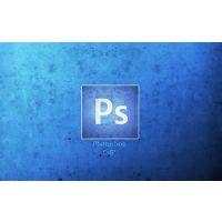 深圳代理供应 Adobe photoshop cs6软件