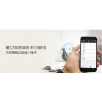 新功能的出现对于小程序有什么作用,广州小程序开发到艾谷科技