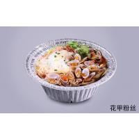 铝箔碗760ML超强加厚版一次性圆碗馄饨水饺汤圆打包外卖铝箔餐盒
