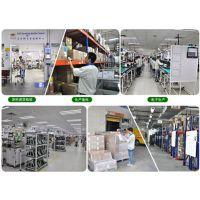 工业数据采集系统 生产车间无线数据采集系统
