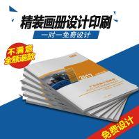 宣传册印刷价格及宣传册设计印刷厂家