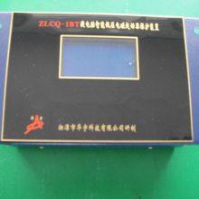 华宇ZLCQ-1BT微电脑智能低压电磁起动器保护装置双含价格