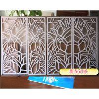 厂家按图定制雕刻镂空铝单板,氟碳冲孔铝单板定做价格。