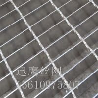 网格板平台厂家 镀锌板网格板价格 郑州市商场门口踏步钢格板