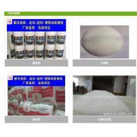 宾阳-横县路面起灰尘处理-混凝土硬化剂、水泥密封固化剂