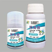 杭州佳晶咪鲜胺杀菌剂有效材料分析