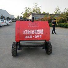 秸秆打包机价格表 河南秸秆打包机 黑龙江秸秆打包机