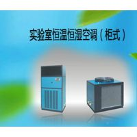 安徽档案馆恒温恒湿空调机系统?安徽恒温恒湿机空调机如何选型