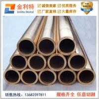 国标H65黄铜管 120*4mm大规格厚壁黄铜管现货