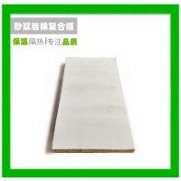 岩棉复合板600*1200规格 盈辉厂家外墙岩棉保温板价格