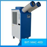 德国进口BAXIT巴谢特移动空调BXT-MAC40D医药冷风机4.0kw制冷量岗位制冷机
