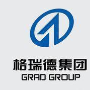 山东格瑞德集团有限公司