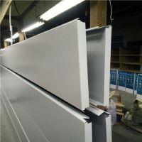 德普龙供应重庆市铝扣板 艺术集成吊顶铝扣板 厂家价格
