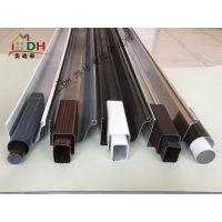 厂房屋檐排水槽 铝合金定制尺寸大天沟