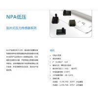 Amphenol Nova±1.5%总误差带6.895Kpa压力传感器NPA-100B-001G