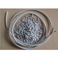 天一塑胶供应苹果灰线材料XG-5857
