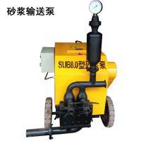 小型混凝土输送泵 二次结构浇筑泵 灌浆泵 双杠砂浆