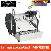 辣妈 la marzocco咖啡机 Gs3 MP单头双锅炉半自动咖啡机