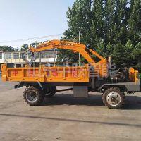 5吨8吨13吨型随车挖掘机四不像挖掘机厂家供应