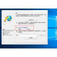 EasyRecovery 激活码 数据恢复软件 硬盘U盘 激活码 注册码