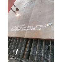 史上最难焊接材料之一:殷瓦钢,钢板切割找鑫尔泰小殷