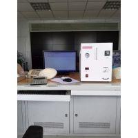 新科仪器GS-8900A天然气分析仪小型便携式,天然气分析仪中国好仪器