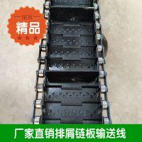 卓远厂家专业定做机床排屑链板 碳钢链板传动带 成本低高效率