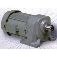 株式会社日立产机HITACHI 日立减速机日立减速电机