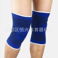 厂家直销 透气吸汗涤棉护膝运动保健保暖护具 可做赠品 小额批发
