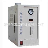 高纯氢气发生器氮气发生器空气发生器气相色谱仪气体源300ml/min