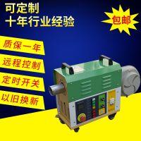 循环型工业电热风机3-5KW烘干防爆小型热风机 高温大功率热风机