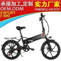 厂家定制新款20寸电动自行车OEM锂电池迷你电动折叠自行车制造厂